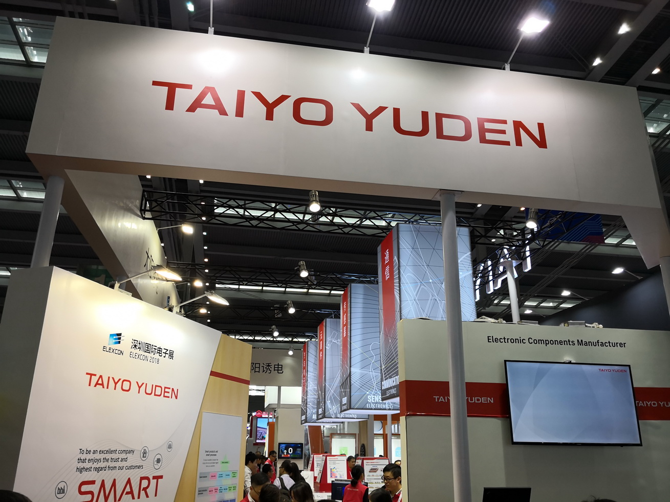 TAIYO YUDEN on the ELEXCON & EMBEDDED EXPO 2018